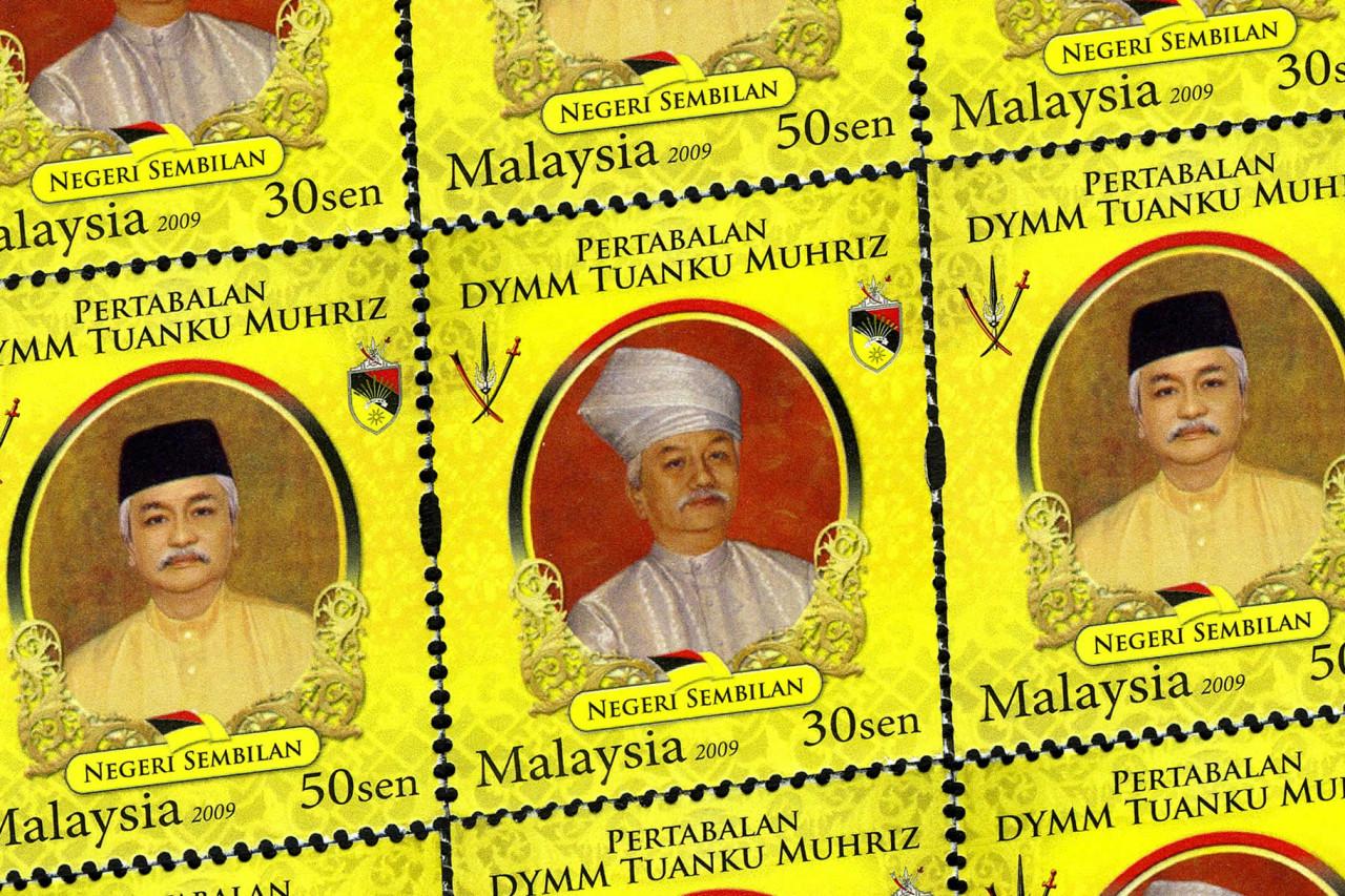 Birthday Of The Sultan Of Negeri Sembilan In Negeri Sembilan In 2021 Office Holidays