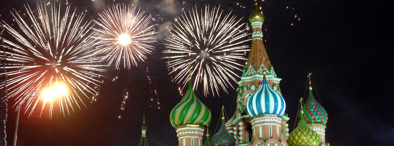Worldwide Public Holidays Tuesday January 5th 2021 Office Holidays