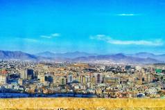 Kabul Public Holiday