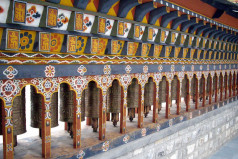 Thimphu Drubchen