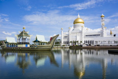 Brunei National Day