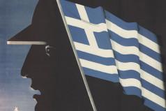 Greece National Anniversary Day