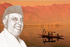 Birthday of Sheikh Mohammad Abdullah
