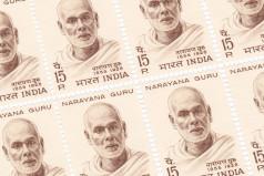 Sree Narayana Guru Jayanti