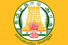 Tamil Nadu Public Holiday