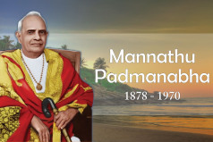 Mannam Jayanthi