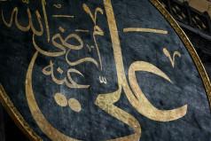 Martyrdom of Imam Ali
