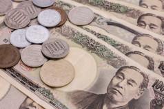 Japanese Bank Holiday