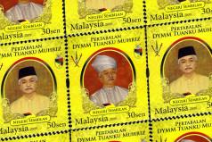 Birthday of the Sultan of Negeri Sembilan