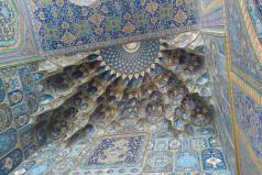 Martyrdom of Imam Reza