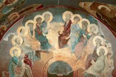 Orthodox Pentecost Monday
