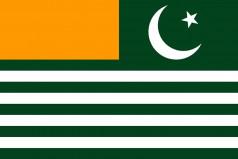 Kashmir Public Holiday