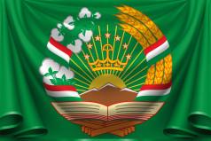 Tajikistan Constitution Day