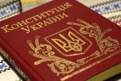 Ukraine Constitution Day