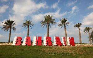Accession Day of Isa Bin Salman Al Khalifa, the first Emir of Bahrain