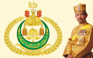 Commemorates the birthday of Sultan Hassanal Bolkiah in 1946