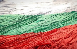 Commemorates the unification of Eastern Rumelia and Bulgaria in 1885