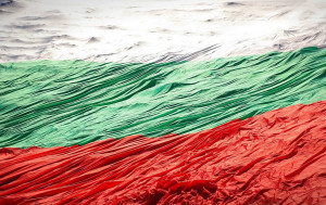 Commemorates the unification of Eastern Rumelia and the Principality of Bulgaria on this day in 1885
