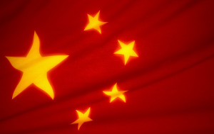 The People's Republic of China was founded on October 1st 1949 with a ceremony at Tian'anmen Square.