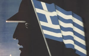 This is the day of the National Anniversary of Greek Independence