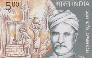 Ayyankali Jayanthi commemorates the birthday of Ayyankali, an important social reformer in Travancore, British India