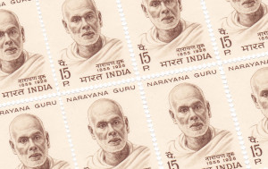 A state holiday in Kerala to mark the birthday of a notable Keralite social reformer who was born on this day in 1855.