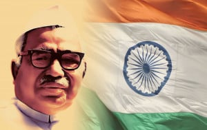 Andhra Pradesh, Telangana. Birthday of an Indian independence activist and politician from Bihar
