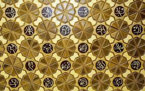 Imam Hassan Asgari was the 11th Imam of Twelver Shia Islam and was poisoned in 874 AD.