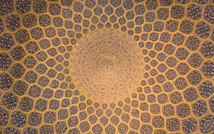 Commemorates the anniversary of the birth of the 12th and Last Imam of Twelver Shia Islam.