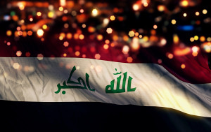 Iraq's National Day celebrates and marks the independence of Iraq and the end of the British mandate on October 3rd 1932.