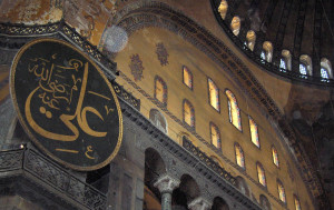Ali ibn Abu Talib was the cousin and son-in-law of the prophet Muhammad. He ruled the Rashidun Empire from 656 to 661.