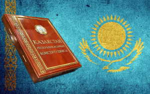 One of the most important holidays in Kazakhstan, it marks the adoption of the second post-soviet constitution