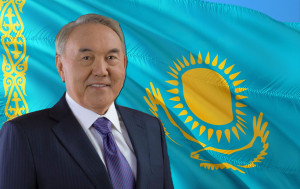 The first national presidential election in Kazakhstan was held on December 1st 1991