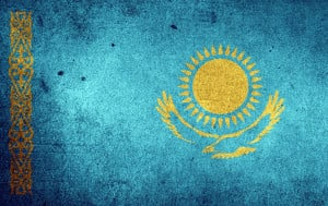 On 16 Dec 1991, Kazakhstan gained its independence from the Soviet Union