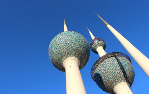 The Kuwait Government was reinstated at the end of the Gulf War in 1991