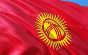 The first post-Soviet Constitution of the Kyrgyz Republic was adopted on May 5th 1993