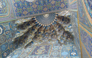 Imam Reza was a descendant of the Prophet Muhammad and the eighth Shi'ite Imam