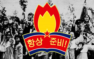 Public holiday marking the 1946 foundation of the Korean Children's Union, which all children in North Korea will join.