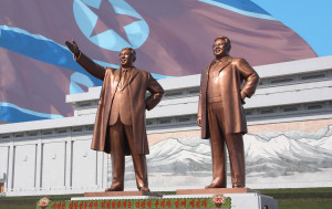 The DPRK Socialist Constitution was adopted on December 27th 1972 with Kim Il-sung becoming the President of North Korea.