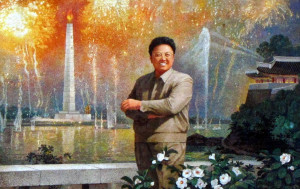 Kim Jong-il was born on February 16th 1941 and was the leader of North Korea, from 1994 until 2011