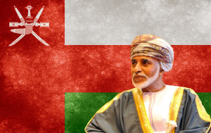 First day of the reign of Qaboos bin Said al Said who came to power in 1970