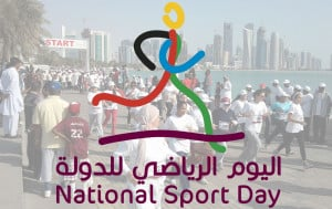 This public holiday is celebrated annually on the second Tuesday in February. The main objective of the holiday is to promote a healthy lifestyle among Qatar's population