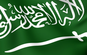 On September 23rd 1932, King Abdulaziz announced the unification of the country as a kingdom