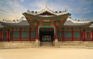 Foundation Day marks the traditional founding of Korea by Tan-gun in 2333 BC