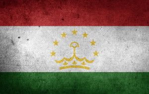 The day in 1991 when the Tajik SSR declared the sovereignty of the Republic of Tajikistan