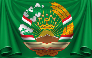 The Constitution of the Republic of Tajikistan was adopted on 6 November 1994