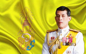 The day commemorates the birthday of the King of Thailand, Vajiralongkorn, also known as Rama X.