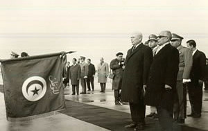 Marks the abolition of the monarchy in 1957, resulting in the proclamation of the Republic of Tunisia