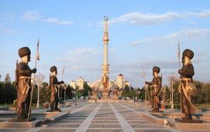 Marks Turkmenistan's declaration of independence from the Soviet Union in 1991