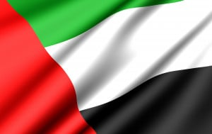 Celebrates the honour and loyalty of UAE martyrs, in recognition of the sacrifices they made for their country